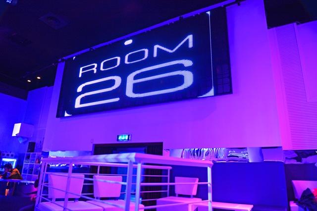 Aperitivo Room 26